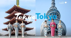 東京旅遊新LOGO、新口號|New Logo and Slogan for Tokyo Tourism