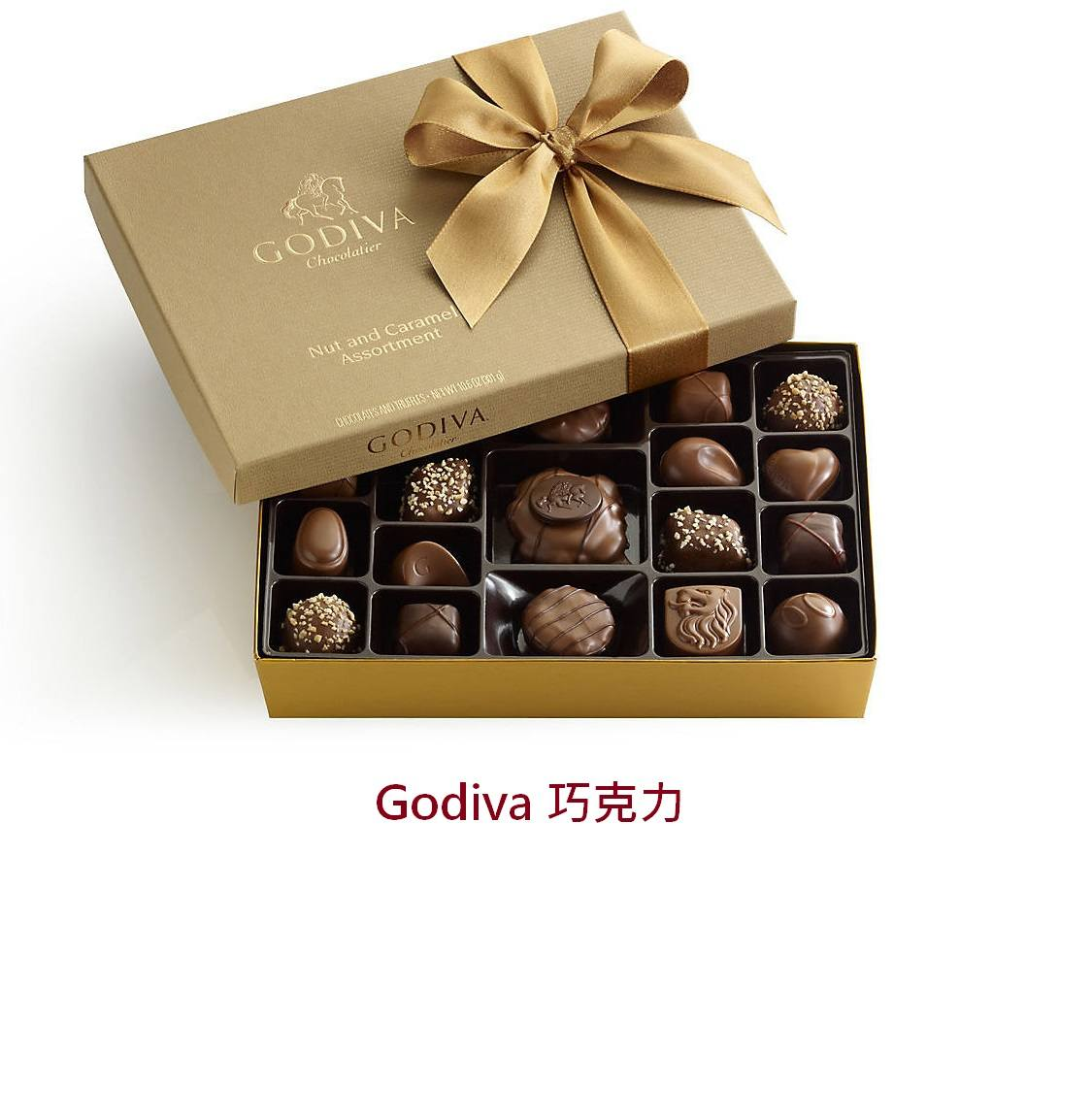 03 19pc-nut-and-caramel-gift-box--190443-1