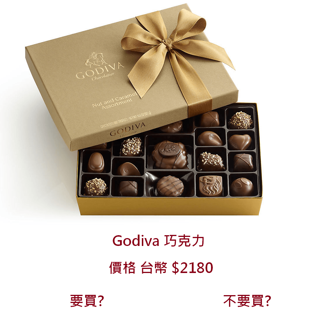 05 19pc-nut-and-caramel-gift-box--190443-1