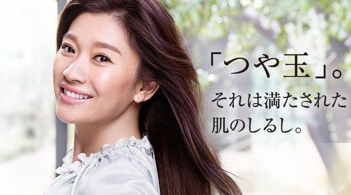 05 shiseido