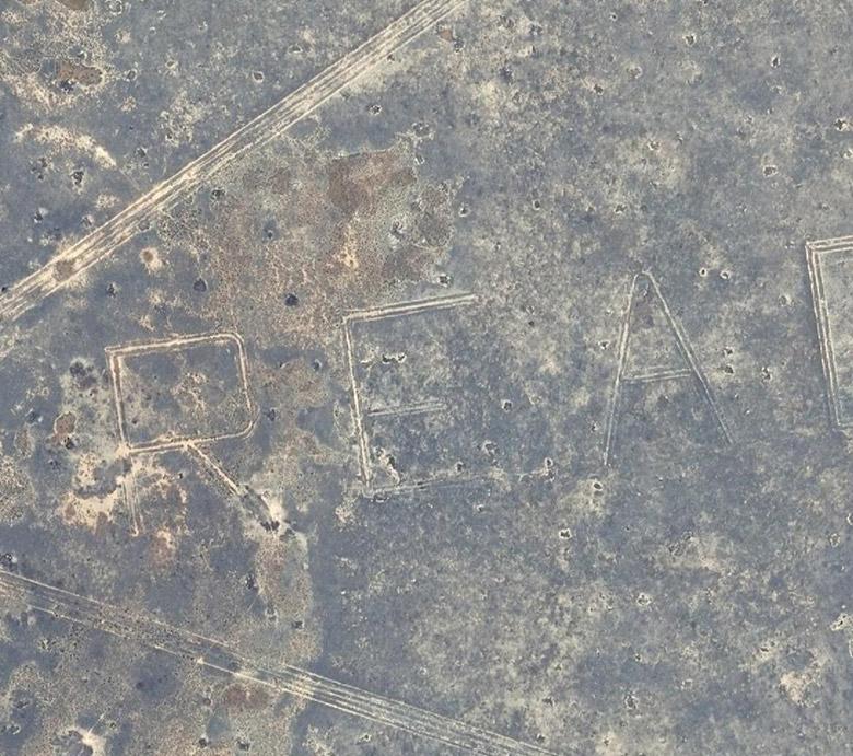 地球上最大的標志,總面積2.5平方公裏,總長度超過7公裏!