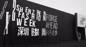 深圳時裝週,LOGO設計原來可以這麼玩