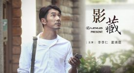 台灣這兩年最好的廣告片,我們和它的導演聊了聊