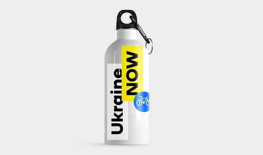 為吸引投資和旅遊,烏克蘭首次推出國家品牌形象