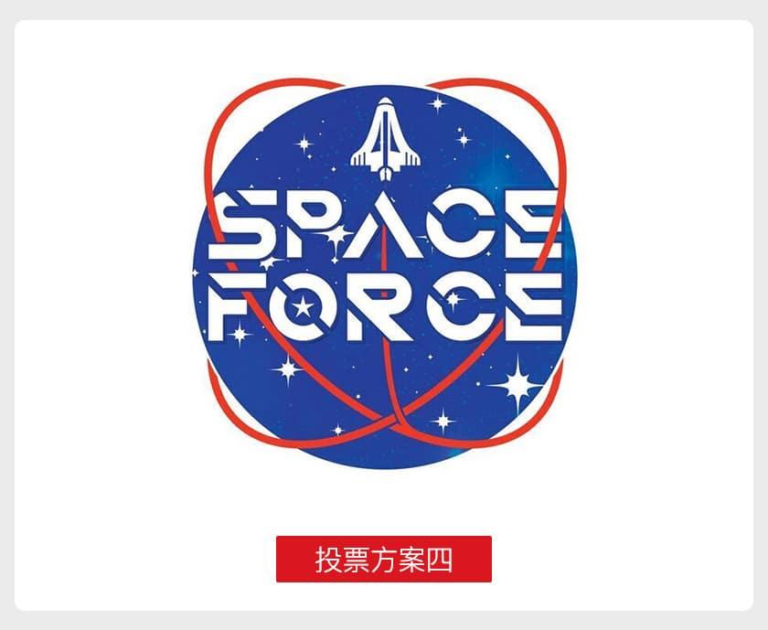 """川普要建""""太空軍"""",還設計了LOGO供美國人投票"""