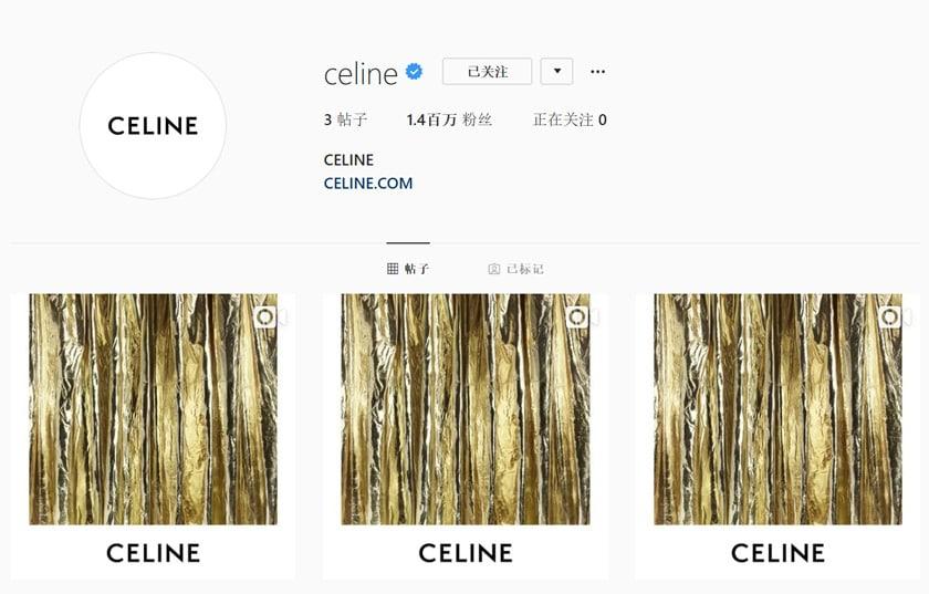 """高级时装品牌Celine更换新LOGO,""""e""""上面的发音符不见了"""
