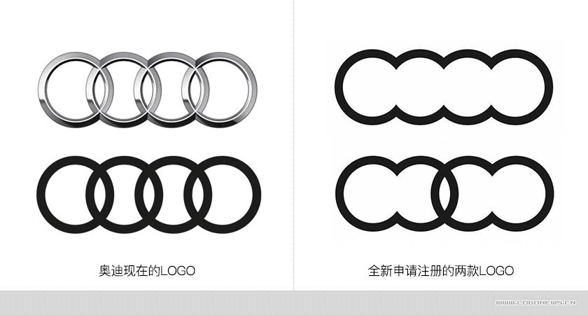 """奧迪全新""""單雙環""""LOGO曝光,未來可能應用於新車型"""