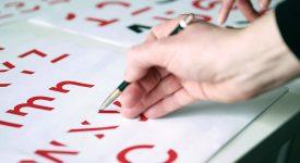 健忘症的福音!可以增強記憶力的特殊字體登場