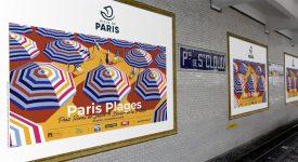 巴黎啟用全新城市LOGO