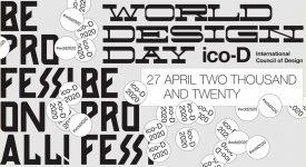2020年世界設計日,主題:變得專業!