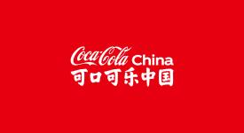 可口可樂推出中文品牌字體「在乎體」,可供個人、公益非商業使用!