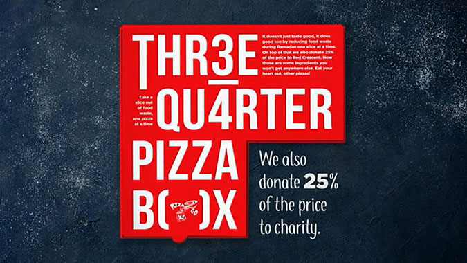 阿聯酋披薩店齋月活動25%餐盒