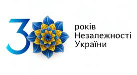 烏克蘭慶祝獨立30週年紀念LOGO,讓每個地方都長了一朵花
